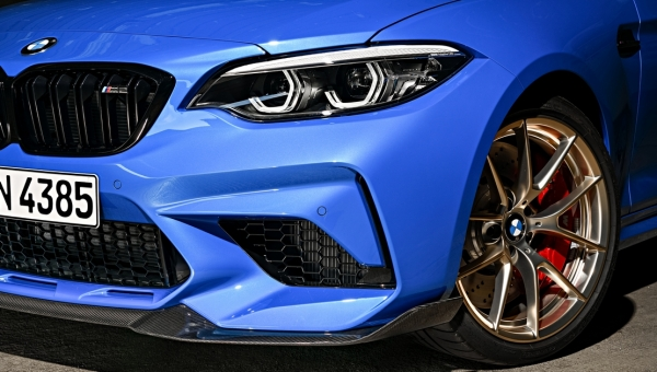Nouvelle BMW M2 CS : Encore plus exclusive